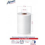 Полотенца бумажные Almax Professional белые, 2-сл., выс 20 см, d 60 мм 150 м х 6