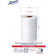 Полотенца бумажные Almax Professional(центр.выт) белые, 2-сл., выс 20 см, d 60 мм 150 м х 6