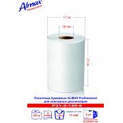 Полотенца бумажные Almax Professional(сенсор) белые, 2-сл., выс 21 см, d 38 мм 150 м х 6