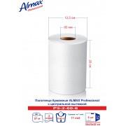 Полотенца бумажные Almax Professional(центр.выт) белые, 2-сл., выс 20 см, d60 мм 60 м х 6