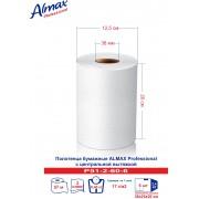 Полотенца бумажные Almax Professional(центр.выт) белые, 2-сл., выс 20 см, d38 мм 60 м х 6