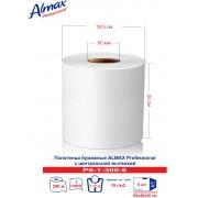 Полотенца бумажные Almax Professional(центр.выт) белые, 1-сл., выс 20 см, d60 мм 300 м х 6