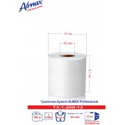 Туалетная бумага Almax Professional серия, 1 сл, 9,1 см - 200 м х 12