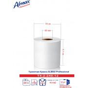 Туалетная бумага Almax Professional белая, 2 сл., 9,1 см - 240 м х 12