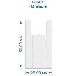 """Пакет """"Майка"""" 28х50 мм"""