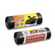 Almax особо прочные 60 л 20 шт