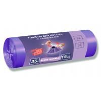 Almax 35 л 15 шт особо прочные с завязками