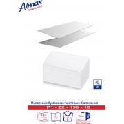 Полотенца бумажные Almax Professional Z-сл. 2 сл 150 л  белые х 18