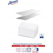 Полотенца бумажные Almax Professional Z-сл. 2 сл 180 л  белые х 16