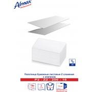 Полотенца бумажные Almax Professional Z-сл. 2 сл200 л  белые инд. упак. с клап х 16